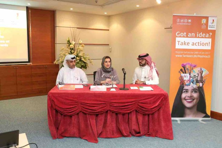 In celebration of the Global Entrepreneurship week, Tamkeen Launches the Fourth Edition of 'Mashroo3i Youth Business Awards'