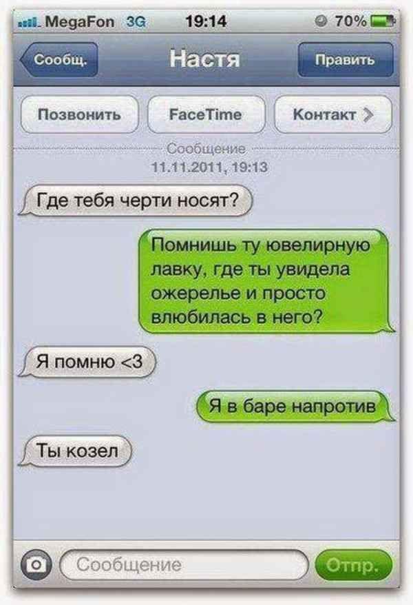 http://umor2013.ru/wp-content/uploads/ty-kozel.jpg