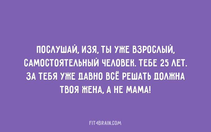 25 открыток о еврейской маме – Фитнес для мозга