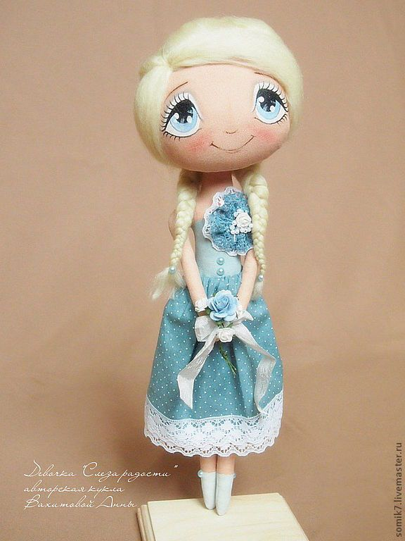nice doll..love the eyes...