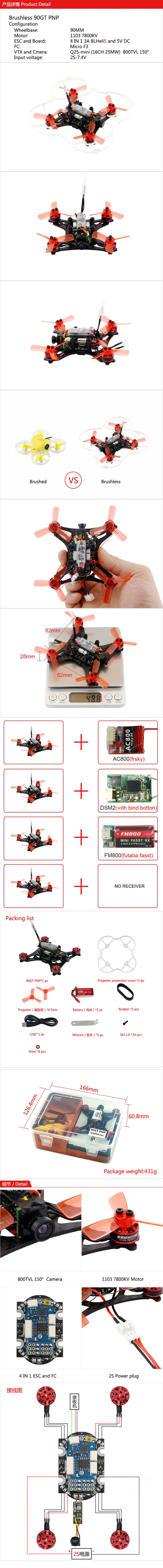 90TGT FPV Racing RC Drone with FM800(FASST) Receiver Micro F3 Flight Control 1103 7800KV Brushless Motor 16CH 25mW 600TVL Camera BLheili_S 6A ESC Support Dshot150