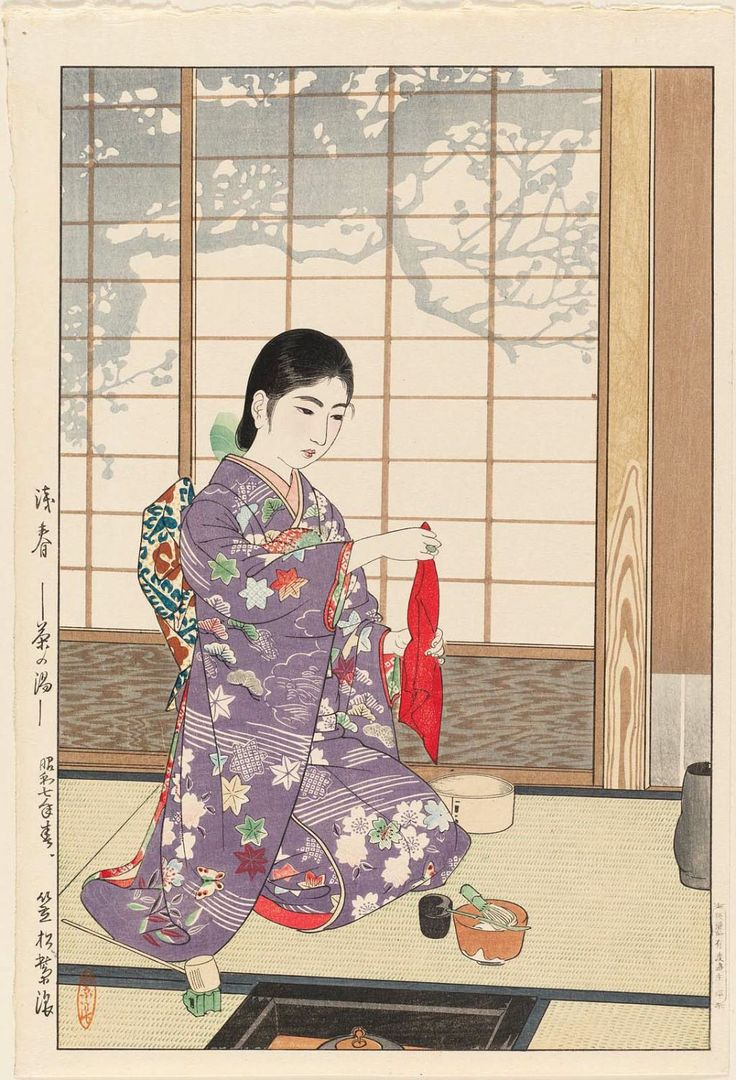Kasamatsu Shiro: Late Spring: Tea Ceremony (Zanshun--Chanoyu) - Museum