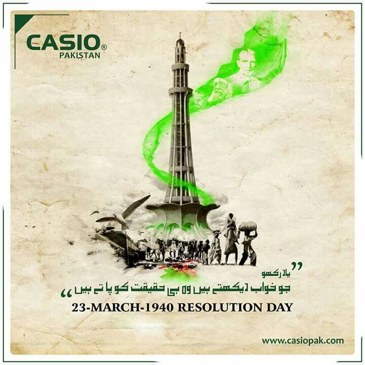 """RESOLUTION DAY 20-MARCH-1940""  www.casiopak.com  #Casio #Watches #GSHOCK #Sheen #Outgear #Beside #Babyg #Databank #Edifice #Protrek #Pakistan #karachi #Islamabad #Lahore #Calculators #casiopak #casiopakistan #shopping #stopwatch #Collection #Leather #StainlessSteel #analytic #googleanalytics #SEO #google #world #people"