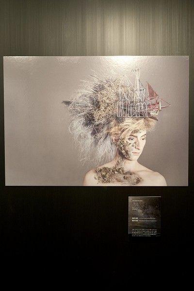 【バンタンデザイン研究所】VANTAN CUTTING EDGE 2014★東京ラウンドレポート!-表彰式編-