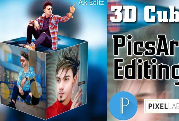 Social Media Latest Manipulation Download Png Picsart Photo Editing Photo Editing Instagram Editing Background For Photography