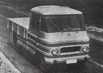 Żuk (prototyp)