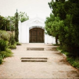 pequeña capilla para una boda secreta, Salcoatitán (El Salvador) Small Chapel for a secreat wedding, Salcoatitan, El Salvador