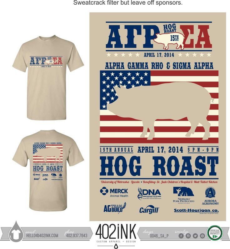 #402ink #402style 402ink, Custom Apparel, Greek T-shirts, Sorority T-shirts, Fraternity T-shirts, Greek Tanks, Custom Greek Apparel, Screen printed apparel, embroidered apparel, Sorority, SA, Sigma Alpha, Philanthropy, Fraternity, AGR, Alpha Gamma Rho, Hog Roast
