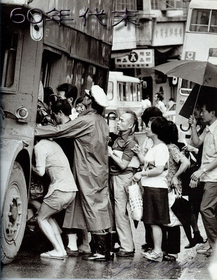 449 Best Hong Kong Old Style Images On Pinterest  China -7914