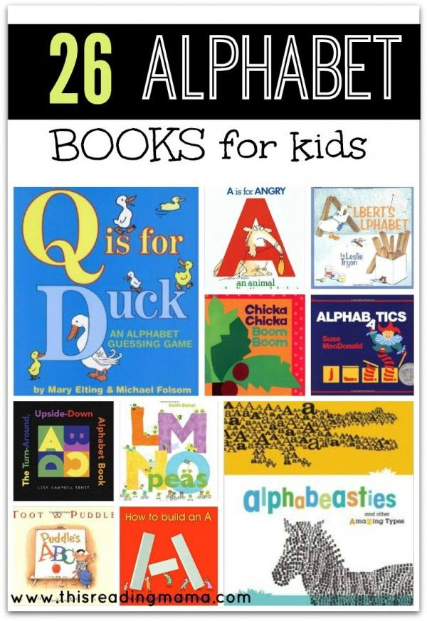 26 Alphabet Books for Kids ~ included are tongue twisters, wordless books, and lots of interactive books for teaching letters and their sounds   This Reading Mama