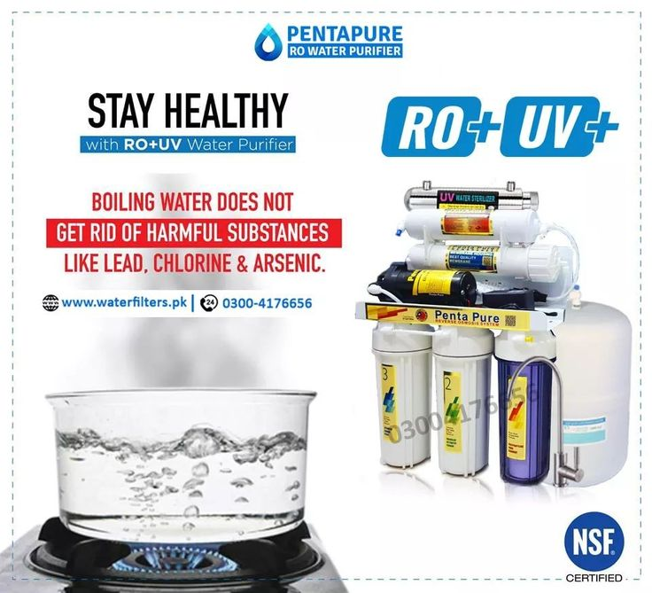 Boiling water does not remove harmful substance like