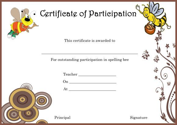 Spelling Bee Certificate Of Partcipation Template