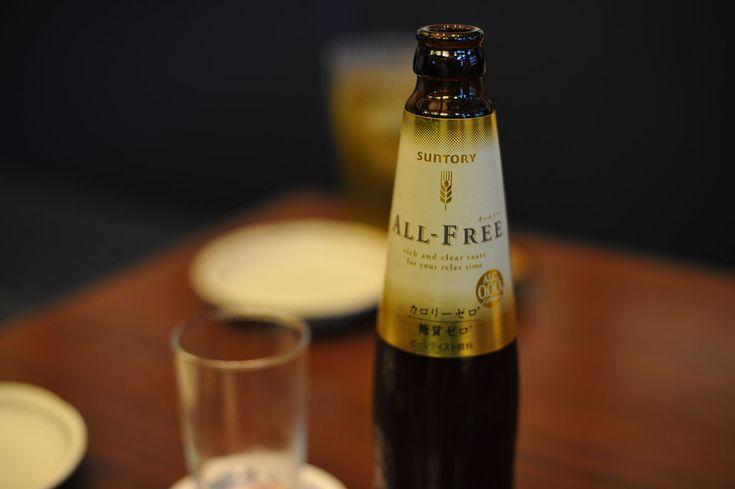 Suntory non-alcoholic beer~