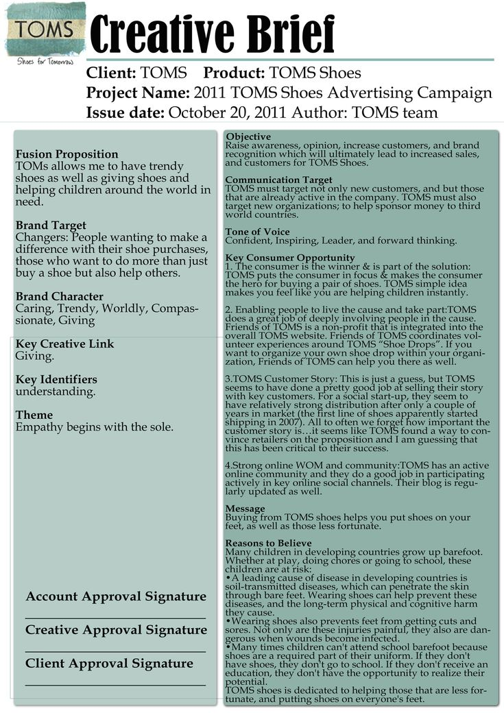 toms shoes essay example Toms shoes order description use simple english there's no page requirement but i will include the specific questions in the final assessment requirements that need to be answered and the rubric requirements.