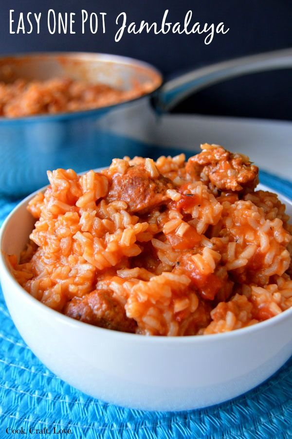 Any one pot recipe is a good recipe in my book so this easy one pot jambalaya recipe will quickly become your family's new favorite jambalaya recipe!
