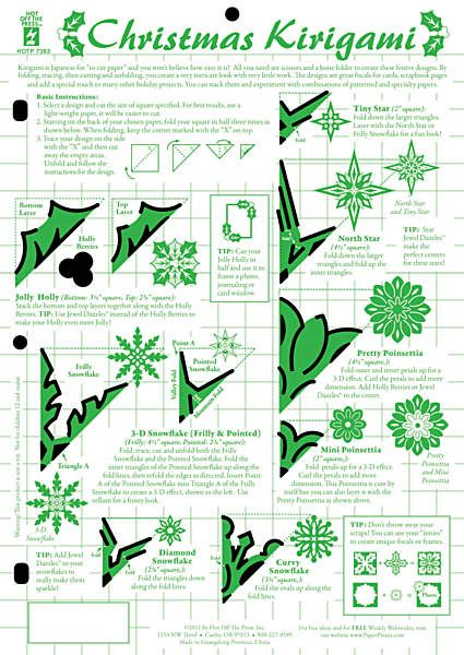 Christmas Kirigami Template by Hot Off The Press Inc (4007383)