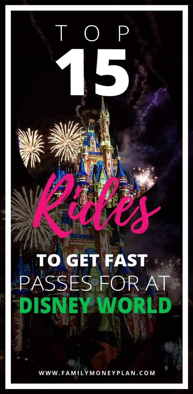 Disney worlds fast pass system is a huge time saver. But you need to know which ones you should book before you get to the park. Here are the top 15 rides to book at Walt Disney World. | Disney World | Fast Pass | Magic Kingdom Rides | Epcot |Animal Kingdom | Hollywood Studios | #waltdisneyworld #waltdisney #magickingdom #epcot