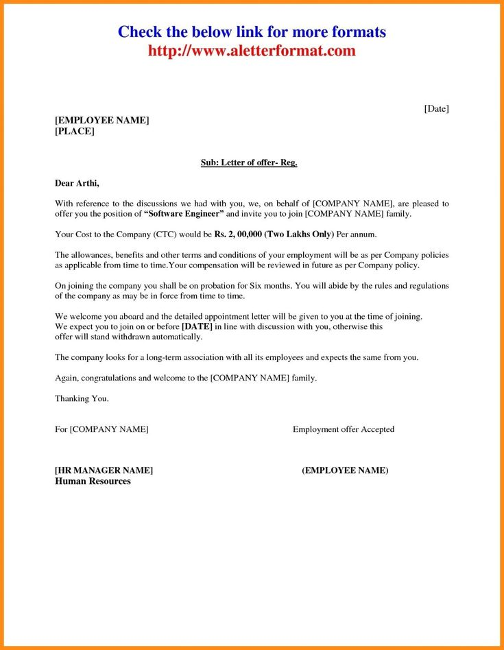 download inspirational job offer letter sample from employer  lettersample  letterformat