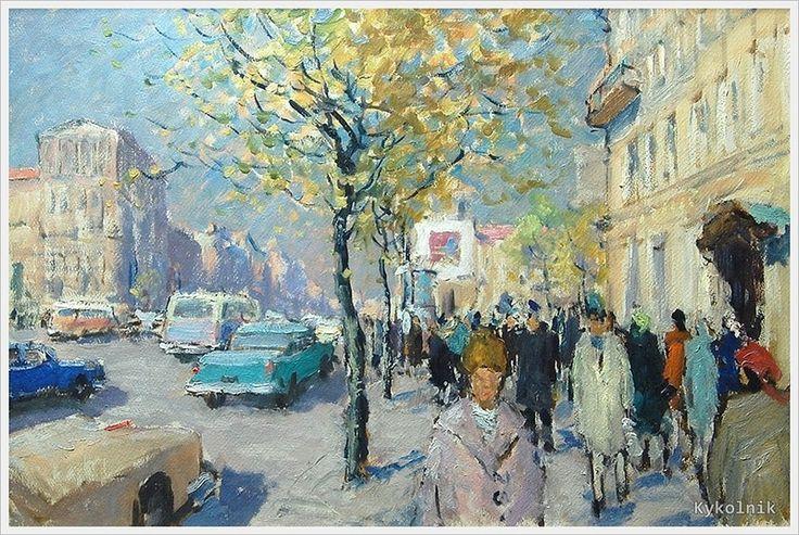 Волков Юрий Александрович (Россия, 1919 - 1990) «Осень в Москве» 1960
