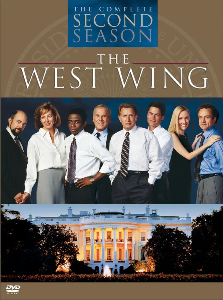 Западное крыло (The West Wing)