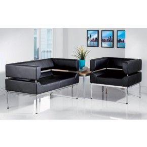Benotto Black Leather Sofa | UK WorkStore.