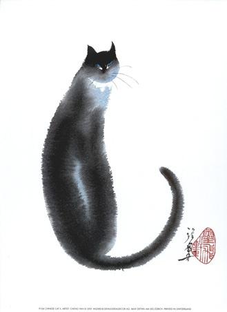 Chinese Cat http://learningchinesespeak.com