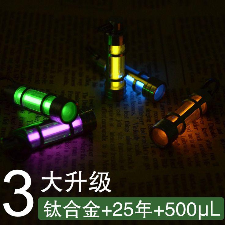 Бесплатная доставка автоматический свет 25 лет титан тритий брелок люминесцентная лампа жизненно важные мигалки купить на AliExpress