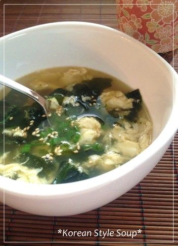 korean korean rice korean beef korean dishes korean egg soup seaweed ...