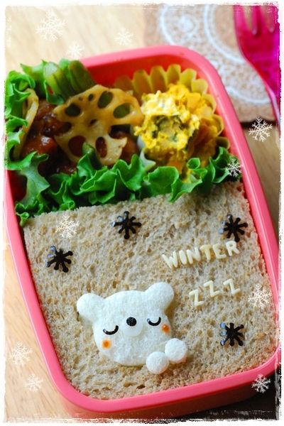 winter bear sandwich bento