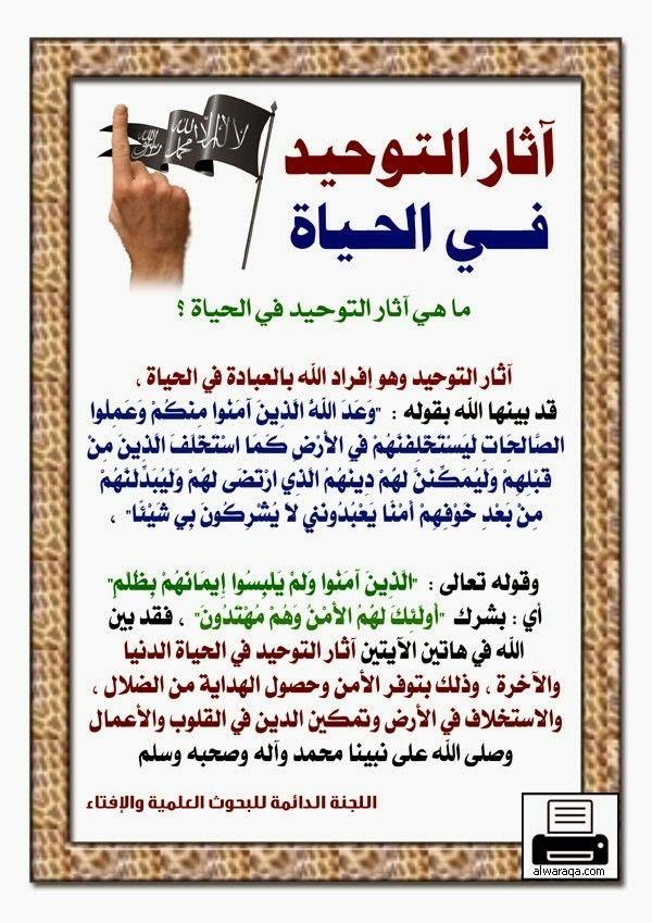 Pin By Driss Alami On القرآن و السنه Learn Islam Learning Event