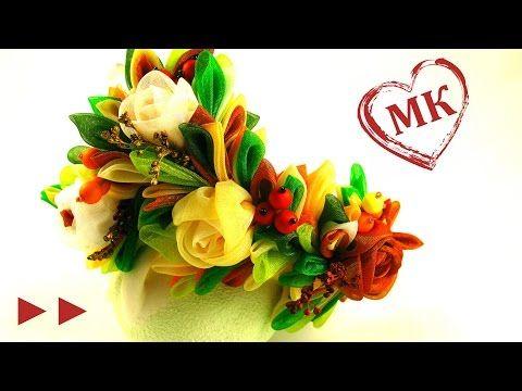 ►► Осенний ободок канзаши мастер класс. Цветы из органзы своими руками. (Ускоренная версия) - YouTube