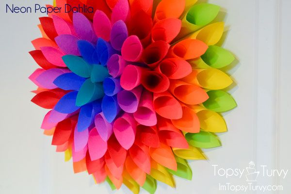 DIY Neon Paper Dahlias.  Perfect for your summer parties and celebrations!