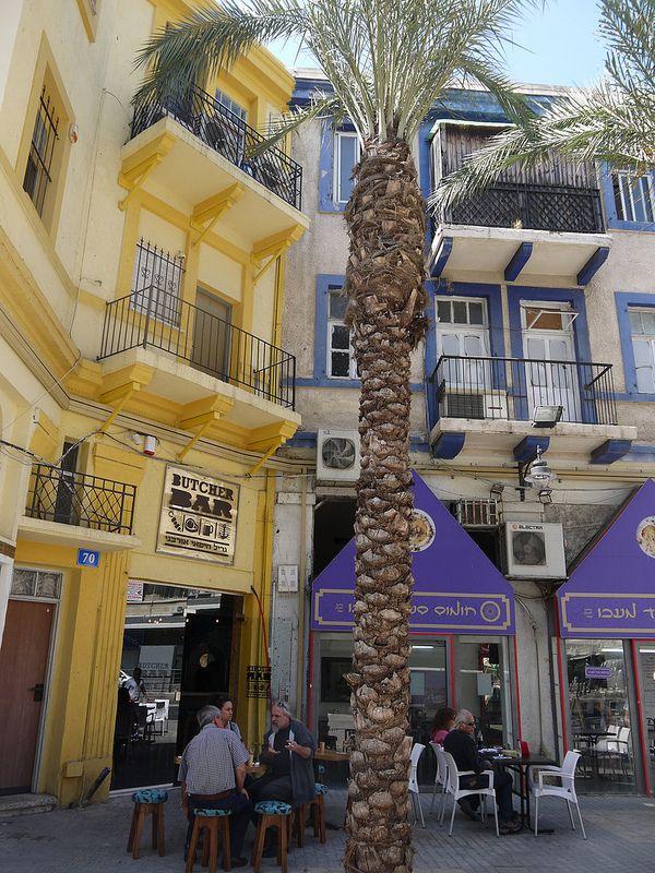 Moshe Aharon Street, Down Town, Haifa. Israel, by Yekkes
