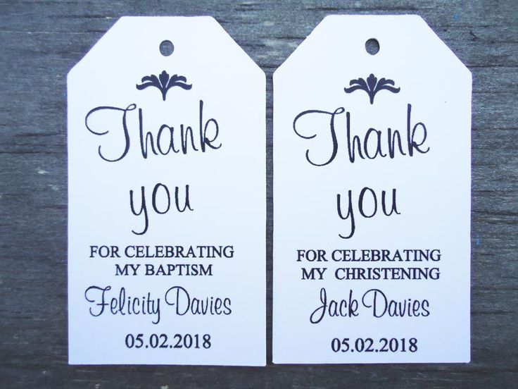 10 Kraft Gift Tags Wedding Favour Baptism Christening Bomboniere Personalised
