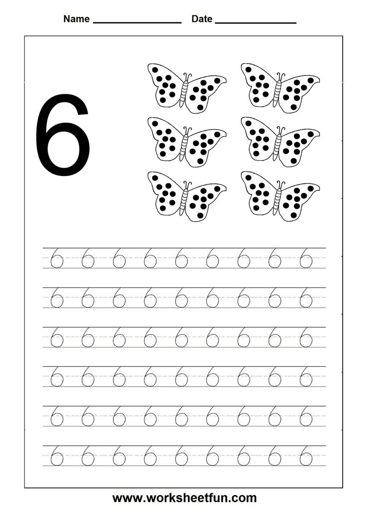 pin by bankokbeauty8 on 4 year old lessons worksheets tracing worksheets numbers. Black Bedroom Furniture Sets. Home Design Ideas