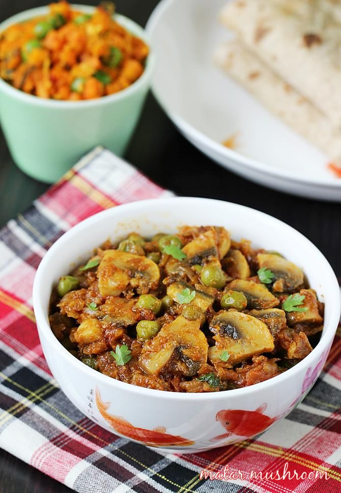 Matar mushroom recipe - slow cooked green peas & mushrooms in an aromatic masala to yield one of the delicious dishes. Goes good with roti or rice or bread.