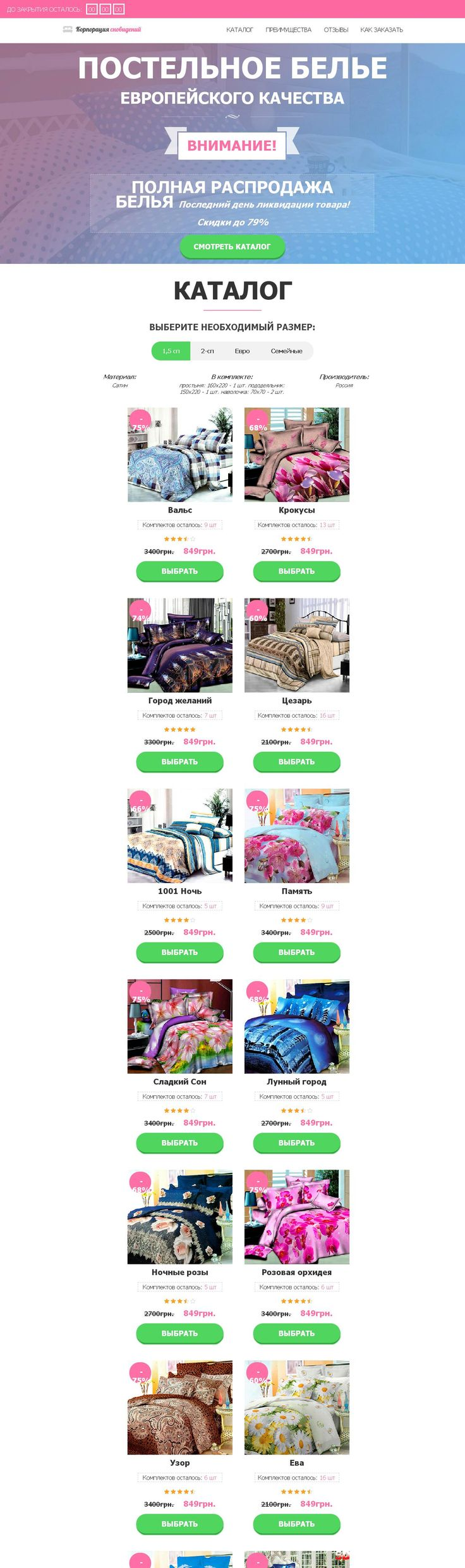 free sites to meet singlesUAHнет1001000Высокий45