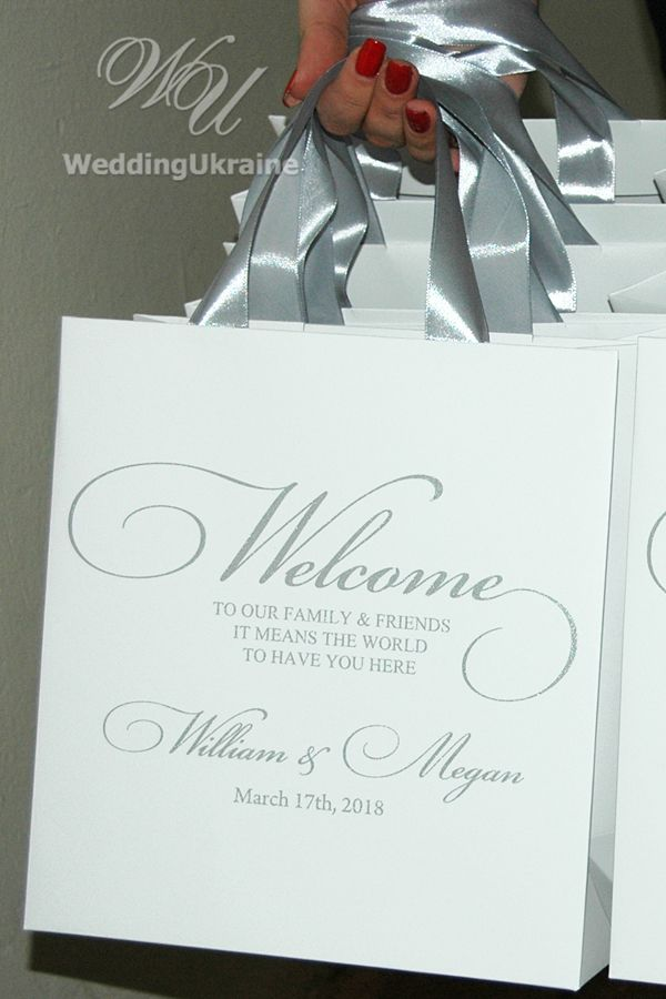 30 Welcome To Our Family And Friends Wedding Favors Bags