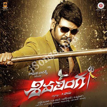 Shivalinga 2017 Telugu Full Movie Watch Online Free http://freecenter.in/shivalinga-2017-telugu-full-movie-watch-online-free/