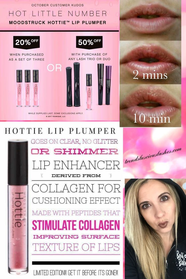 Beauty Amplifier Lip Plumper by Sephora Collection #13