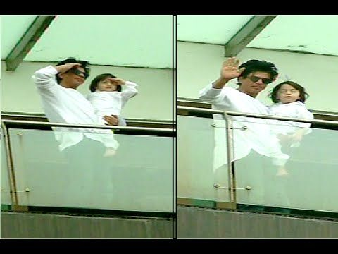 WATCH Shahrukh Khan with son Abraham greets fans EID MUBARAK 2016. See the full video at : https://youtu.be/NTCt7ANBAN0 ‪#‎shahrukhkhan‬ ‪#‎abraham‬ ‪#‎eid‬ ‪#‎eid2016‬ ‪#‎eidmubarak‬