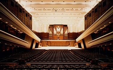 Sumida Triphony Hall, Tokyo, Japan