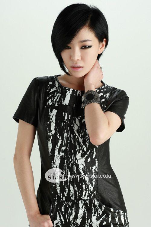 Hwang Geum-ji. All my love (2010). Son Ga-in (20/09/1987).