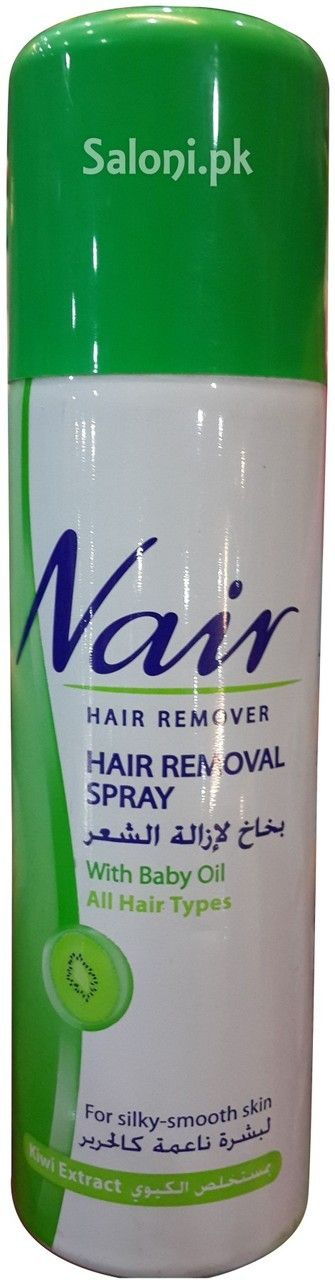 NAIR HAIR REMOVAL SPRAY WITH BABY OIL FOR KIWI EXTRACT 200 ML Saloni™ Health