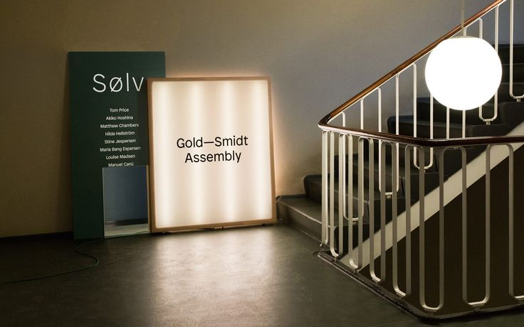 Gold—Smidt Assembly by Re-Public, Denmark