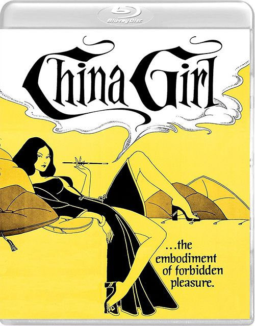 China Girl... the embodiment of forbidden pleasure. – My favourite actor, James Hong, who plays YC Chan here, also appeared in another movie of the same name in 1987. That's what I call typecasting. A good, if uneven, action/erotica film.  The incredible Annette Haven stars as renowned biochemist, Teresa Hardgrave. Assigned to work with top government agent, David Chase (Tom Douglass), to infiltrate a sinister organization determined to rule the world through sexual dominance, Teres...