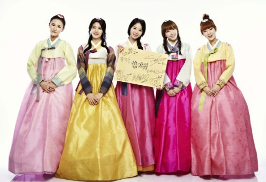 EXID shares a special Chuseok message for their fans
