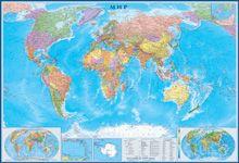 Политическая карта мира купить.