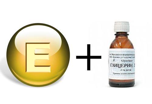 Каждый день, за час до сна, наноси на лицо смесь глицерина и витамина Е.. | Интересные статьи от друзей, здоровье, красота, путешествия , советы