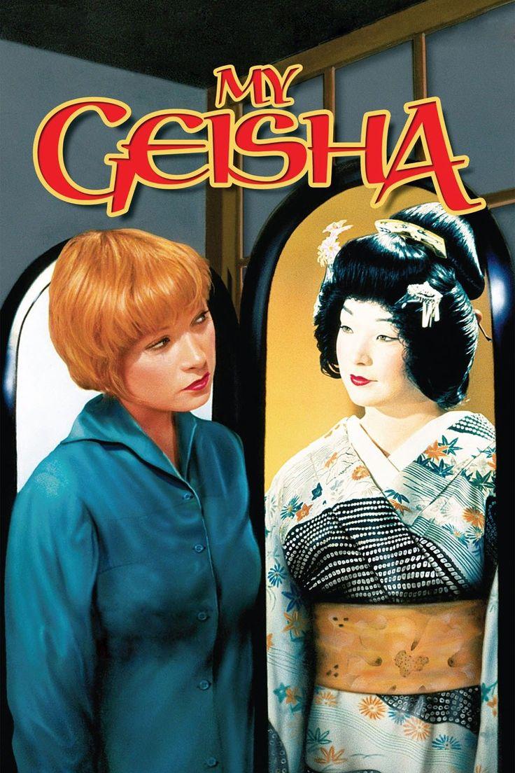 Ma geisha (My Geisha) est un film américain réalisé par Jack Cardiff, sorti en 1962. Paul Robaix, un réalisateur français installé à Hollywood, va mettre en scène une geisha dans l'adaptation de l'opéra Madame Butterfly tournée au Japon. Son épouse, Lucy Dell, tête d'affiche américaine du cinéma comique, a joué dans tous les films qu'il a réalisés. Mais pour ce rôle, Paul lui préfère une actrice japonaise locale pour conférer plus d'authenticité au film.